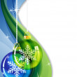 Abstract sparkling Christmas background — 图库矢量图片