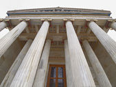 κεντρική προοπτική της εθνικής ακαδημίας αθηνών — Φωτογραφία Αρχείου