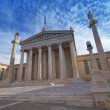 Stockfoto: National academy of Athens