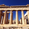 Parthenon ancient Greek temple — Stock Photo