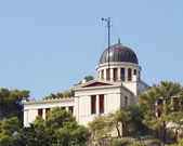 The old National observatory — Stock Photo