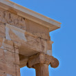 Temple of Athena Nike, Acropolis of Athens — Stock Photo