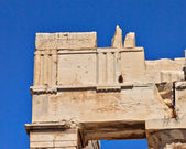 Archaic ruins architectural detail, Acropolis of Athens — Stock Photo