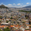 Athens cityscape, north view from Acropolis — Stock Photo