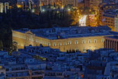 Aerial view of the greek parliament, Athens — Stock Photo