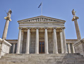 The national university of Athens — Stock Photo