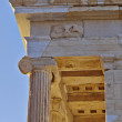 Athena Nike small temple (detail), acropolis of Athens — Stock Photo
