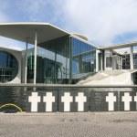 ������, ������: Berlin Bundestag