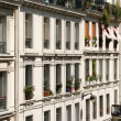 Stock Photo: Paris Apartments