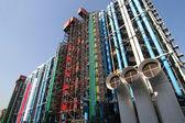 Pompidou centrum — Stockfoto
