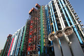 Centre Pompidou — Stock Photo