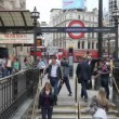 London Undergrond Station — Stock Video