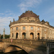 Stock Photo: Bode Museum in Berlin