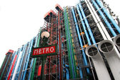 Centro pompidou a parigi — Foto Stock