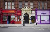 Chinatown London — Stock Photo