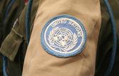 United Nations — Stock Photo