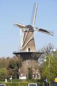 Leiden Mill — Stock Photo