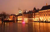 Binnenhof — Zdjęcie stockowe