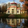 The  park Tsarskoye Selo, Russia — Stock Photo