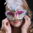 Carnival mask — Stock Photo #41547897