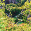 Plitvice lakes — Stock Photo #51216661