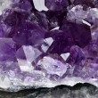 Amethyst — Stock Photo #13691431