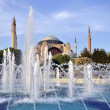 Hagia Sophia at Sultanahmet - Stock Photo