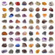 Mineral collection — Stock Photo #25736807