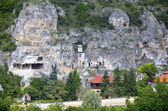 """The rock monastery """"St Dimitrii of Basarbovo"""" — Stock Photo"""