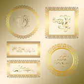 Frames set gold background, illustration — Stock Photo