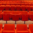 Theater — Stock Photo #16344243