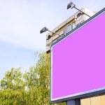 Blank billboard — Foto Stock #31425247