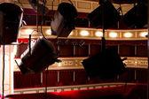 Theater — Stockfoto