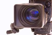 Objektiv fotoaparátu新的一年红框礼品 — Stock fotografie