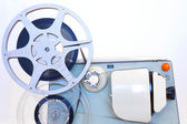 8mm Film Projector — Stock Photo