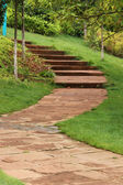 Curved Path — Stock Photo