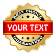 Best choice guaranteed label — Stock Vector #11495548