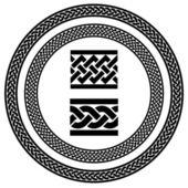 Dikişsiz süs düğüm çerçeveler — Stok Vektör