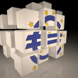 European Central Bank symbol in chaotic cubes - Stock Photo