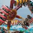 Постер, плакат: Teens Have Fun On Inverted Carnival Ride
