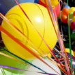 Stock Photo: Colorful Balloons And Ribbons At Sunny Outdoor Festival Fill Frame