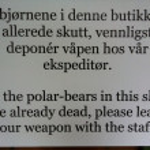 Svalbard — Stock Photo #26969421