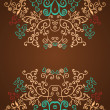 Excellent brown floral pattern design background — Stock Vector