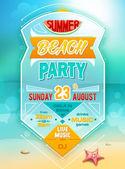 Summer beach party — ストックベクタ