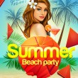 Summer beach party flyer design with sexy girl — Stock Vector #42784609