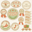 Stock Vector: Vintage labels and ribbon retro style set. Vector design elements