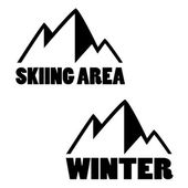 Vector symbol of mountains - sign of skiing area, winter — Stock Vector
