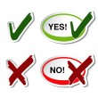 Vector yes no button  — Grafika wektorowa