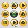 Vector video media icons - buttons to play video, film — Stock Vector