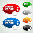 Vector autumn offer - color labels with leaf, leaves — Stock Vector